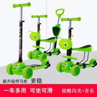 儿童可升降闪光三轮四轮三五合一童车溜溜车滑滑玩具车手推滑板车