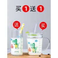 儿童牛奶杯早餐家用玻璃杯宝宝喝奶杯冲奶粉专用带刻度水杯刻度杯