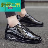 新品上市冬季漆皮亮面亮皮鞋休闲运动鞋韩版潮男鞋子气垫增高厚底潮鞋