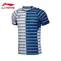 李宁羽毛球比赛服男士国家队比赛速干短袖凉爽圆领梭织短装运动服AAYL029