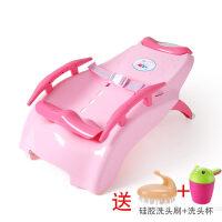 儿童洗头躺椅加厚宝宝神器小孩床可折叠家用洗发椅加大号