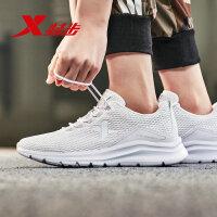 特步女鞋跑步鞋夏季新品休闲鞋官网旗舰正品鞋子网面运动鞋女881218119063