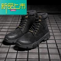 新品上市男士大码工装鞋45加肥加大号马丁靴46加绒加棉47高帮棉鞋48 黑色 单鞋款