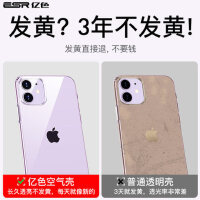 亿色苹果11手机壳iPhoneX透明XR硅胶iPhone ProMax超薄玻璃mas防摔X套Pro超火xmax潮XsMa