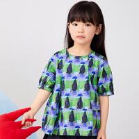【秒杀价:153元】马拉丁童装女童衬衫2020春夏新款艺术图案满印灯笼袖衬衫T恤