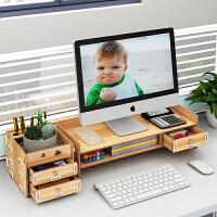 办公室用品台式电脑显示器增高架桌面收纳盒显示屏幕底座置物架子