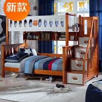 儿童床全实木美式儿童高低双层床 米朵波尔多系列 +床中书架 1350mm*1900mm 床+梯柜