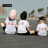婴儿短袖T恤夏装男女童趣味文字潮衣儿童宝宝半袖上衣