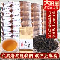 大红袍武夷岩茶肉桂乌龙茶茶叶散装正岩浓香 岩香2号 405