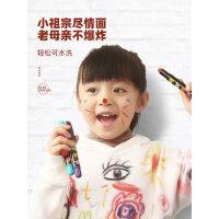 美乐丝滑蜡笔儿童安全可水洗画笔宝宝旋转蜡笔小学生涂鸦笔水溶性涂色油画棒