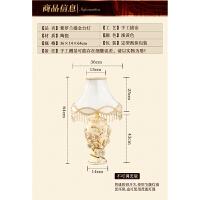 欧式果盘三件套家用客厅茶几装饰摆件创意奢华陶瓷水果盘套装大号
