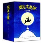 魔女宅急便大全集(1-6册)2018年国际安徒生奖得主角野荣子代表作
