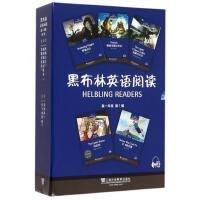 黑布林英语阅读(高一年级 第1辑 套装共5册)