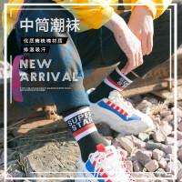 茉蒂菲莉 男士袜子 2020Hip-Hop欧美街头潮袜ins袜子 男士潮流个性高筒滑板袜