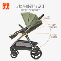 gb好孩子婴儿推车儿童可坐可躺高景观舒适双向避震GB-105
