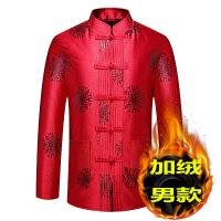 中老年人唐装男女情侣套装结婚礼服爸爸爷爷寿星老人过寿生日上衣 红色 男款