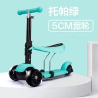 儿童滑板车1-3-6岁滑滑车可坐三轮儿童车闪光轮宝宝玩具车滑行车