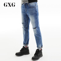 GXG男装 夏季热卖男士蓝色修身小脚破洞牛仔裤#172105148