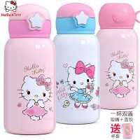 凯蒂猫儿童吸管保温杯不锈钢卡通便携幼儿水杯女孩小学生宝宝水壶