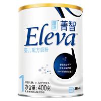 【当当自营】雅培 Eleva菁智纯净婴儿配方奶粉1段400克