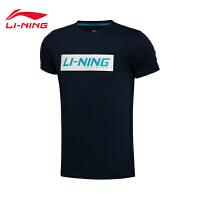 李宁短袖T恤男士训练系列吸湿排汗休闲圆领上衣男装针织运动服AHSL025
