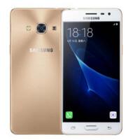 三星 Galaxy J3 Pro(J3119)2+16G 流沙金 电信4G手机 双卡智能手机NFC