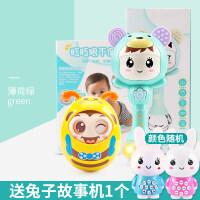 婴儿玩具0-1岁手摇铃音乐节奏棒男女小孩宝宝3-6-8-12个月57 +萌兔不倒翁