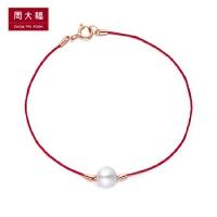 周大福珠宝首饰红绳款简约18K金珍珠手链T74497