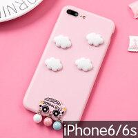 立体云朵新款iphone6/7/8手机壳可爱卡通粉色苹果6plus萌软硅xs max防摔创意立体XR ⑥/⑥s 4.7