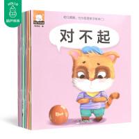 葫芦弟弟正版笨笨熊幼儿情商行为管理亲子绘本二全10册0-3-6周岁早教启蒙读物0-1-2-4-5-6岁幼儿园宝宝睡前故事