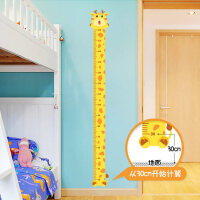 儿童房卧室装饰创意客厅宝宝量身高尺卡通身高贴纸墙贴自粘可移除