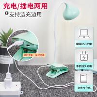 小台灯护眼可充电式夹子灯书桌宿舍USB大学生学习床头LED触摸调光