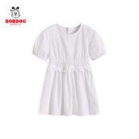 【抢购价:49.4元】巴布豆女童短袖连衣裙