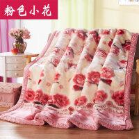 拉舍尔毛毯加厚双层单人双人春秋冬季盖毯珊瑚绒毯子被子婚y