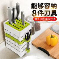 刀架厨房用品多功能厨房置物架刀座刀具架菜刀架厨房收纳架