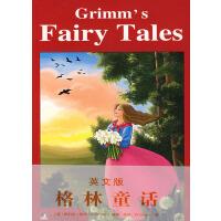 格林童话(英文)(电子书)