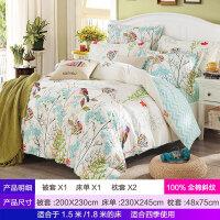 被子被罩床单纯棉四件套1.5m1.8米床上用品全棉双人套件