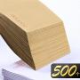 500个加厚牛皮纸信封信纸套装小号增值税发票专用袋工资袋批发创意简约a4大号纯白色邮票可邮寄局标准小清新
