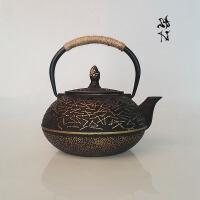 煮茶器电陶炉茶炉功夫茶具套装烧水煮茶老铁壶铁壶铸铁泡茶松叶壶纯手工功夫茶具铸铁泡茶烧水壶