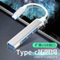 �m用�想小新Pro13�P�本��X拓展�]type-c�U展usb3.0接口15多功能拯救者Y7000�B接�I�P鼠��u�P一拖四分