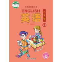 英语 六年级上册 一年级起点 义务教育教科书 小学课本 教材 清华大学版