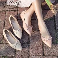 玛菲玛图女鞋2020春季复古单鞋女平底鞋舒适浅口瓢鞋尖头真皮休闲鞋船鞋58617-1W