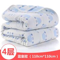 棉三层纱布小被子宝宝婴儿方形浴巾婴儿童毛巾被盖毯子春夏薄被j