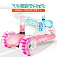 【新品上市 满98-10 满198-20】儿童滑板车3-6-14岁小孩三轮四轮折叠闪光童车