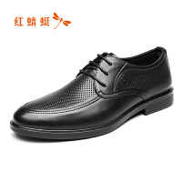 红蜻蜓男鞋休闲皮鞋夏季休闲鞋子男WTL7032