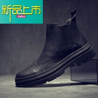 新品上市软皮马丁靴男高帮鞋英伦复古韩版潮短靴雕花皮靴男靴 黑色
