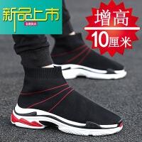 新品上市秋冬透气网鞋内增高男鞋CM运动鞋男士增高鞋8cm休闲鞋高帮板鞋