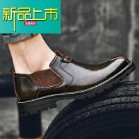 新品上市皮鞋男韩版牛皮商务休闲鞋男士正装百搭春季套脚懒人工装短靴