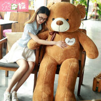 大号毛绒玩具熊泰迪熊抱抱熊布娃娃2米熊猫公仔玩偶生日礼物女生
