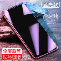 小米6x钢化膜小米6手机贴膜全屏覆盖无白边6x抗蓝光护眼六x防爆防指纹全包边水凝玻璃屏保带手机壳